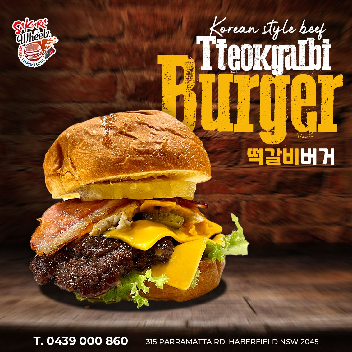 Tteokgalbi Burger(Korean style Beef patty)