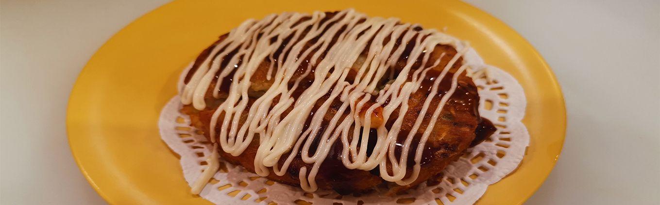 Okonomiyaki ( Seafood Pancake)