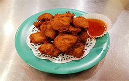 Vegetarian Chicken Karaage