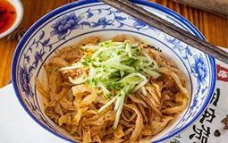 Baoji Cold Skin Noodles