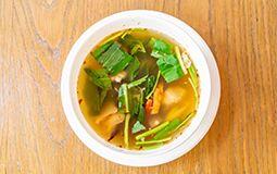 Jungle Curry (GF)