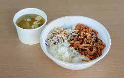Spicy Pork Rice Bowl