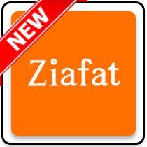 Ziafat Indian Restaurant
