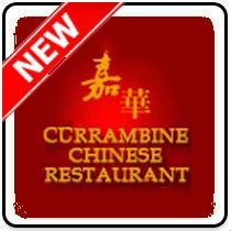 5% - Off Currambine Chinese Restaurant menu - delivery and takeaway Currambine, WA