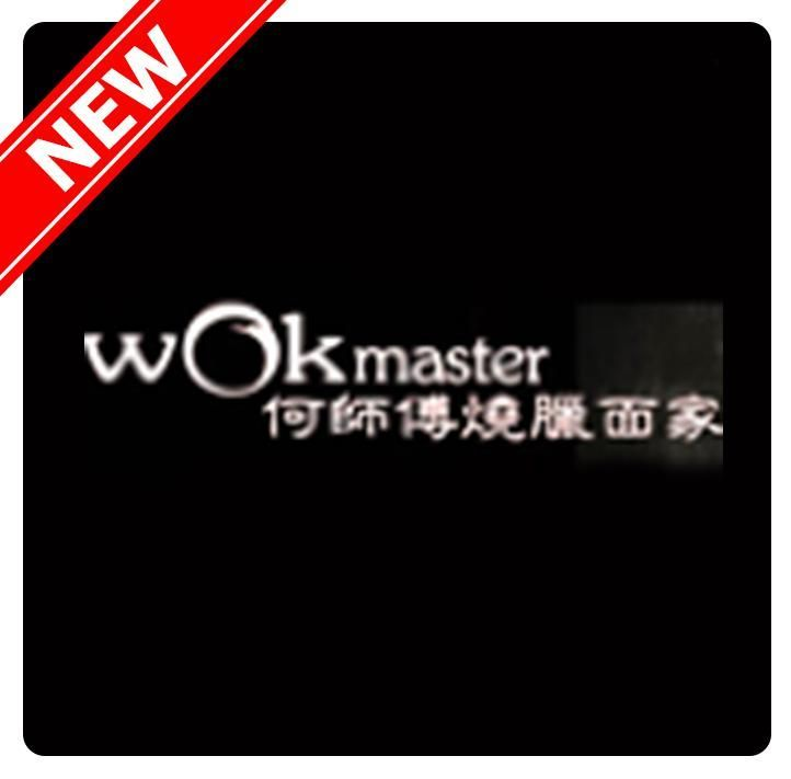 Wok Master Randwick