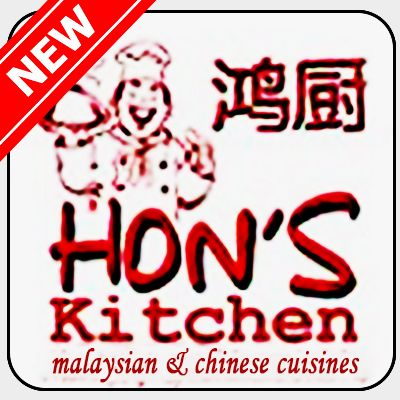 Hon's Kitchen
