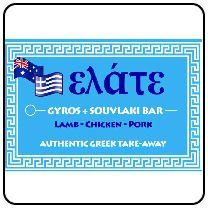 Elate Gyros Souvlaki Bar