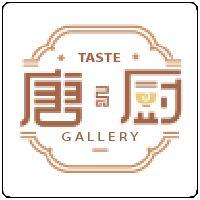 Taste Gallery Express