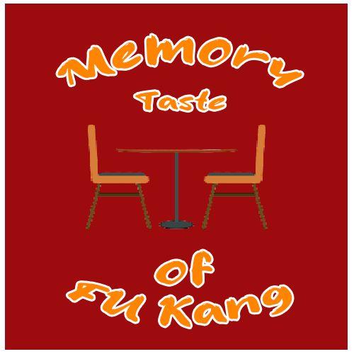 Memory Taste